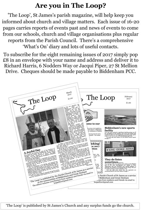 the-loop-advert-march-2017